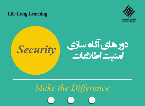 takian.ir security education